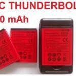 HTC Thunderbolt 1700mAh Battery